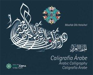 Capa do livro Caligrafia Árabe