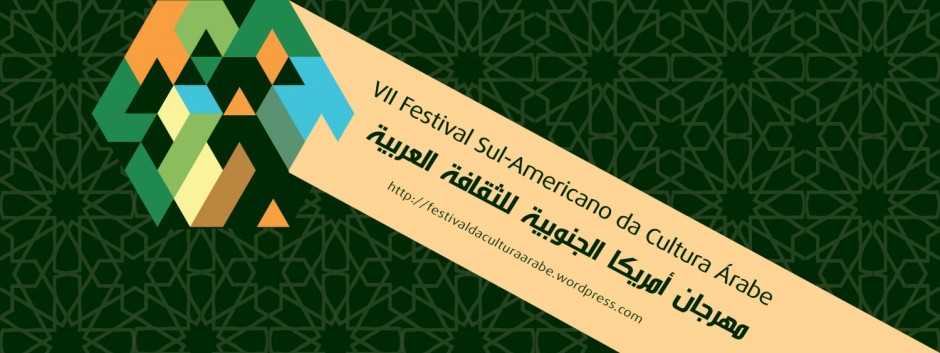 South American Festival of Arab Culture